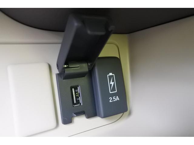 「ホンダ」「N-BOX」「コンパクトカー」「徳島県」の中古車37