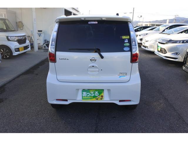 「日産」「デイズ」「コンパクトカー」「徳島県」の中古車3