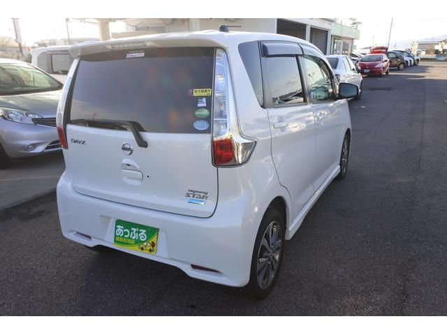 「日産」「デイズ」「コンパクトカー」「徳島県」の中古車8