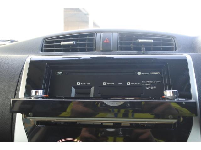 「日産」「デイズ」「コンパクトカー」「徳島県」の中古車32