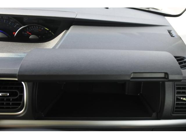 「ダイハツ」「タント」「コンパクトカー」「徳島県」の中古車35