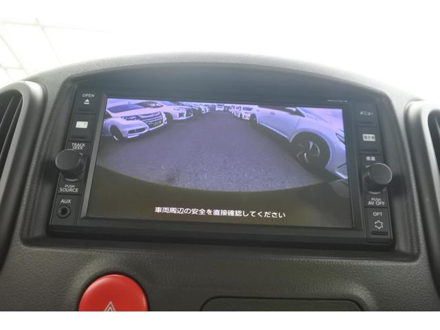 「日産」「キューブ」「ミニバン・ワンボックス」「徳島県」の中古車34