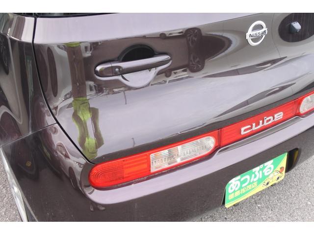 「日産」「キューブ」「ミニバン・ワンボックス」「徳島県」の中古車40
