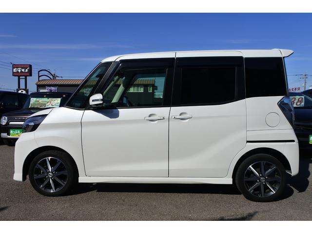 「日産」「デイズルークス」「コンパクトカー」「徳島県」の中古車5