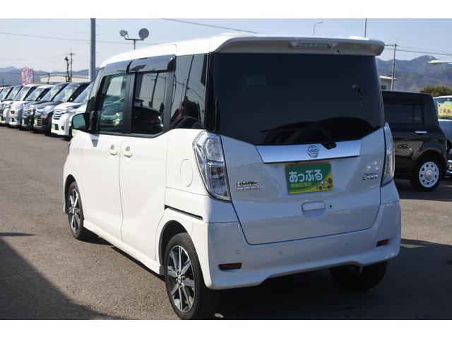 「日産」「デイズルークス」「コンパクトカー」「徳島県」の中古車9