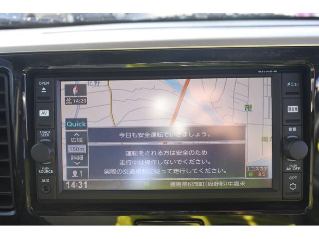 「日産」「デイズルークス」「コンパクトカー」「徳島県」の中古車10