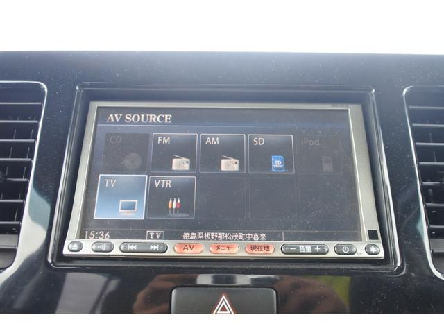 「日産」「モコ」「コンパクトカー」「徳島県」の中古車32