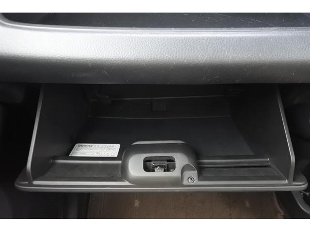 「日産」「モコ」「コンパクトカー」「徳島県」の中古車34