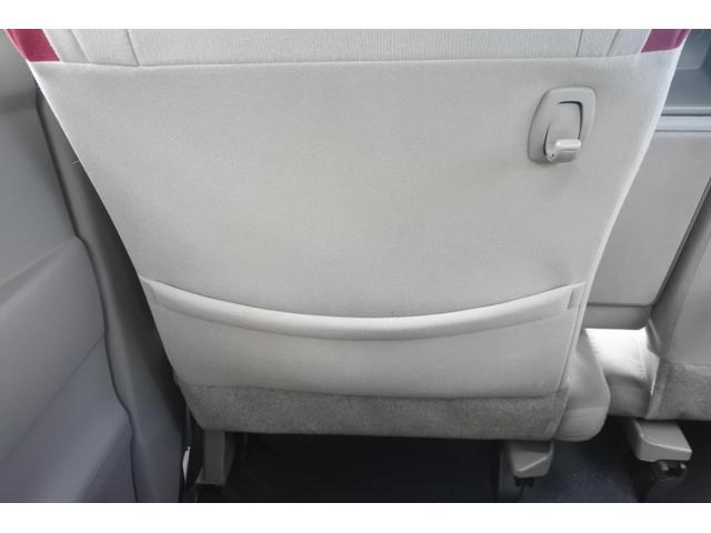 「ダイハツ」「ムーヴコンテ」「コンパクトカー」「徳島県」の中古車21