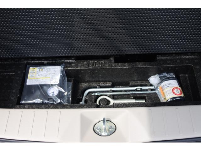 「三菱」「eKワゴン」「コンパクトカー」「徳島県」の中古車21
