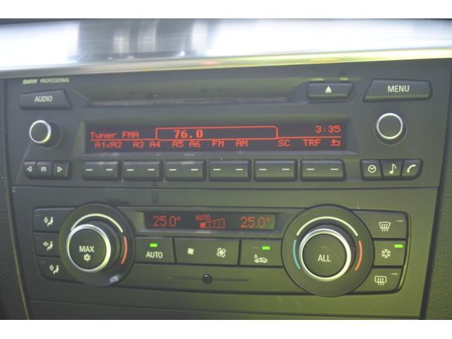 「BMW」「1シリーズ」「クーペ」「徳島県」の中古車10