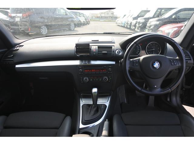 「BMW」「1シリーズ」「クーペ」「徳島県」の中古車15
