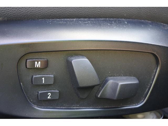 「BMW」「1シリーズ」「クーペ」「徳島県」の中古車28