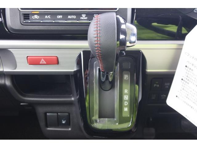 「スズキ」「スペーシアカスタム」「コンパクトカー」「徳島県」の中古車11