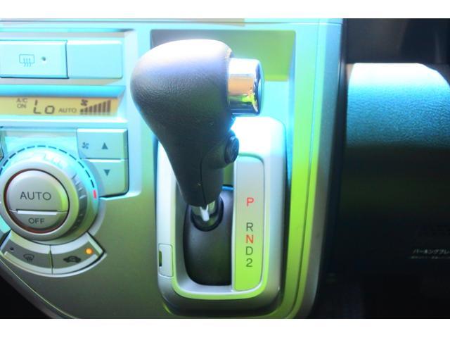 「ホンダ」「ゼストスパーク」「コンパクトカー」「徳島県」の中古車11