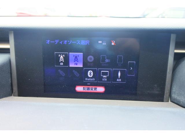 「レクサス」「IS」「セダン」「徳島県」の中古車10
