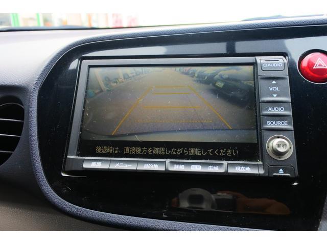 「ホンダ」「インサイト」「セダン」「徳島県」の中古車40