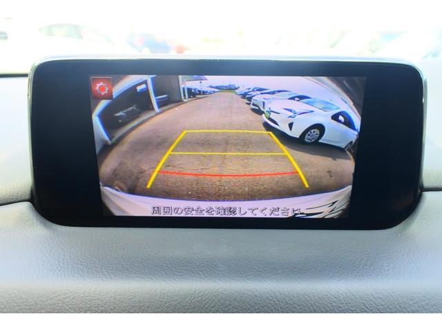 「マツダ」「CX-5」「SUV・クロカン」「徳島県」の中古車31