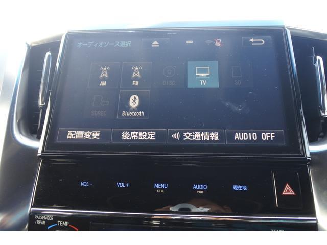 「トヨタ」「ヴェルファイア」「ミニバン・ワンボックス」「徳島県」の中古車10