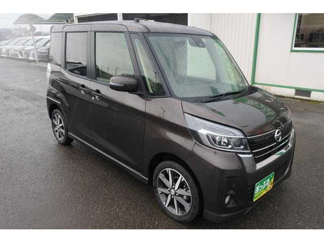 「日産」「デイズルークス」「コンパクトカー」「徳島県」の中古車6