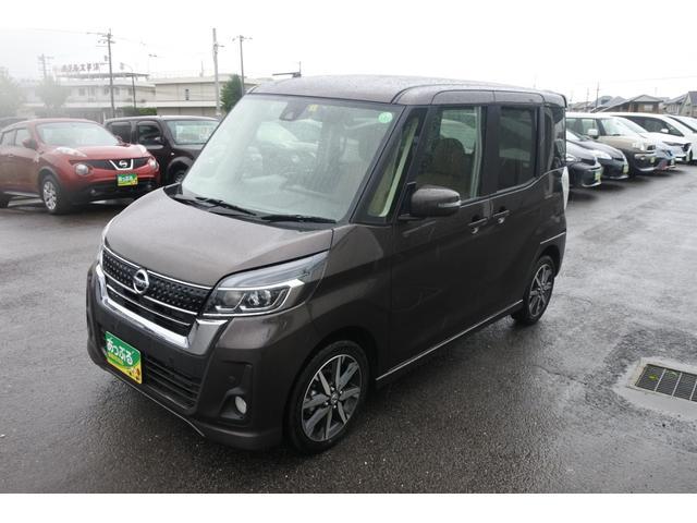 「日産」「デイズルークス」「コンパクトカー」「徳島県」の中古車7