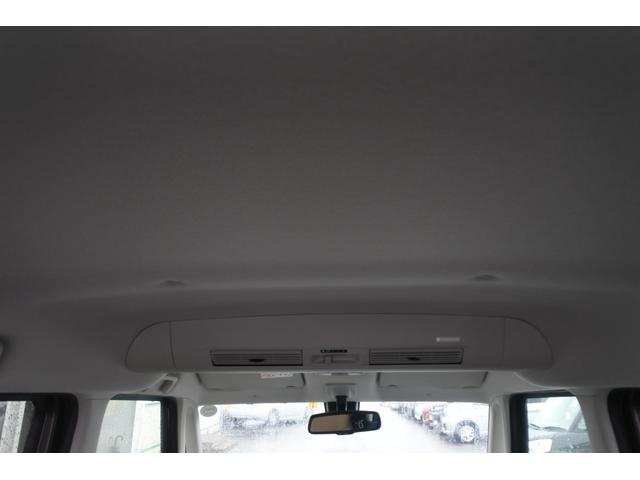 「日産」「デイズルークス」「コンパクトカー」「徳島県」の中古車12