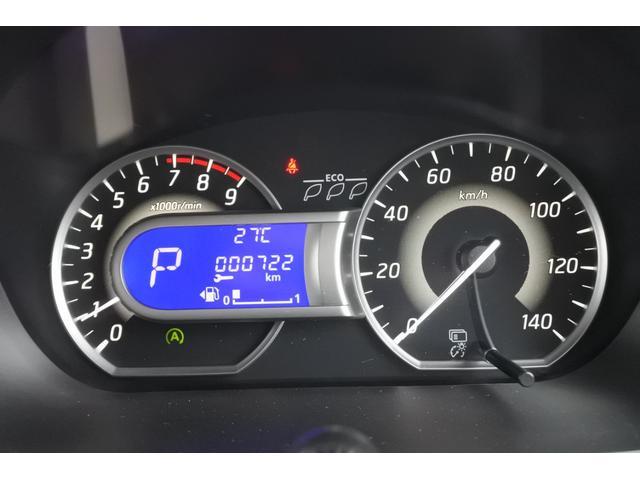 「日産」「デイズルークス」「コンパクトカー」「徳島県」の中古車16