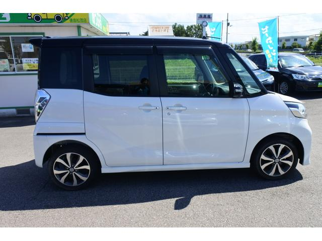 「日産」「デイズルークス」「コンパクトカー」「徳島県」の中古車4