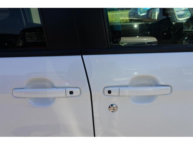 「日産」「デイズルークス」「コンパクトカー」「徳島県」の中古車23