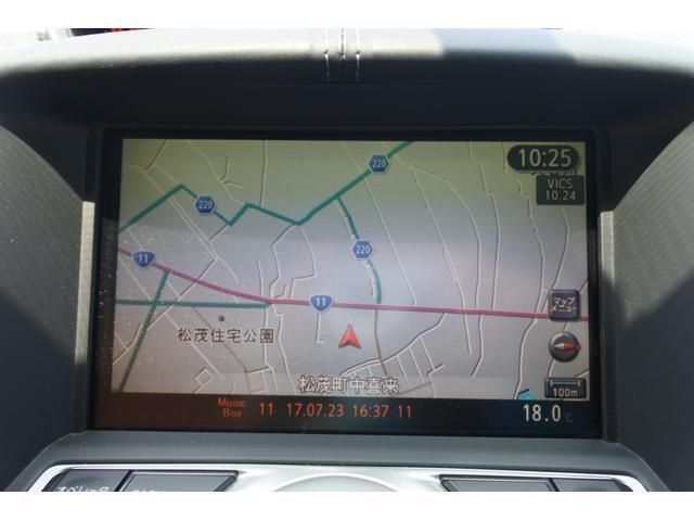 「日産」「フェアレディZ」「クーペ」「徳島県」の中古車10