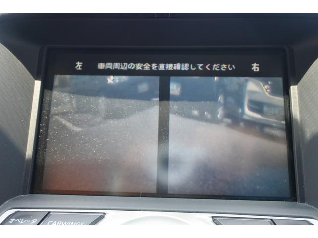 「日産」「フェアレディZ」「クーペ」「徳島県」の中古車32