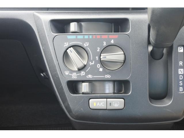 L SAIII ナビ 地デジ CD MP3 スマートアシストIII アイドリングストップ オートハイビーム 衝突軽減ブレーキ ライト調整 ETC シガーソケット マット バイザー マニュアルエアコン キーレス(33枚目)