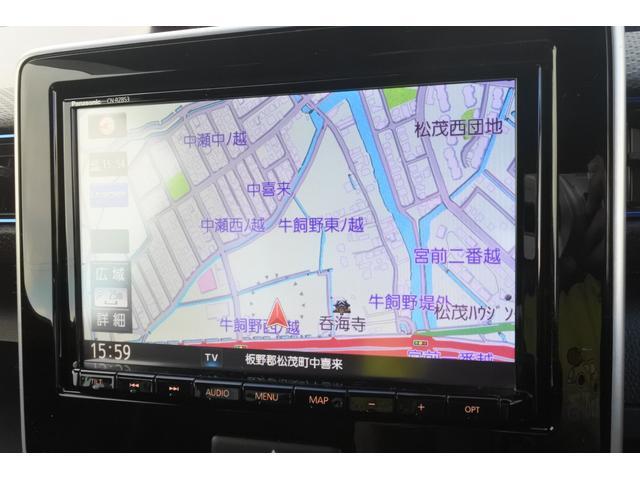 ハイブリッドXS 修復歴(リア) ストラーダ8インチナビ フルセグ Bluetooth 全方位モニター 衝突被害軽減ブレーキ 車線逸脱警報 コーナーセンサー ヘッドアップディスプレイ 運転席シートヒーター Pスタート(2枚目)