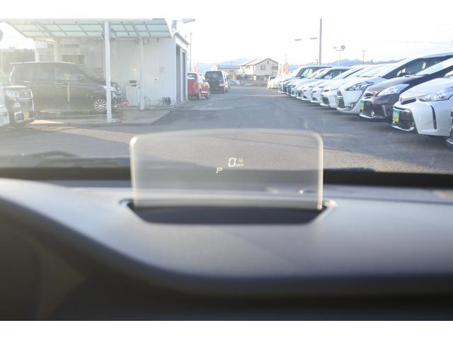 ハイブリッドXS 修復歴(リア) ストラーダ8インチナビ フルセグ Bluetooth 全方位モニター 衝突被害軽減ブレーキ 車線逸脱警報 コーナーセンサー ヘッドアップディスプレイ 運転席シートヒーター Pスタート(22枚目)