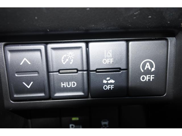 ハイブリッドXS 修復歴(リア) ストラーダ8インチナビ フルセグ Bluetooth 全方位モニター 衝突被害軽減ブレーキ 車線逸脱警報 コーナーセンサー ヘッドアップディスプレイ 運転席シートヒーター Pスタート(26枚目)