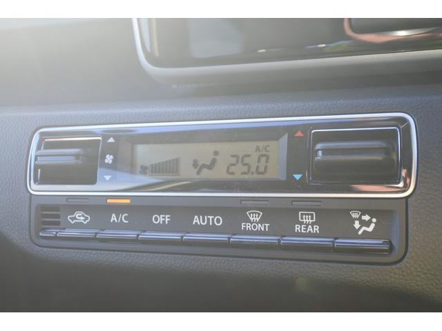 ハイブリッドXS 修復歴(リア) ストラーダ8インチナビ フルセグ Bluetooth 全方位モニター 衝突被害軽減ブレーキ 車線逸脱警報 コーナーセンサー ヘッドアップディスプレイ 運転席シートヒーター Pスタート(29枚目)
