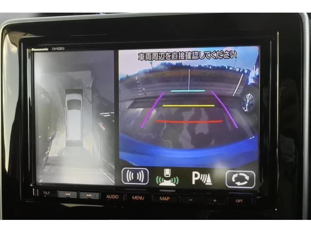 ハイブリッドXS 修復歴(リア) ストラーダ8インチナビ フルセグ Bluetooth 全方位モニター 衝突被害軽減ブレーキ 車線逸脱警報 コーナーセンサー ヘッドアップディスプレイ 運転席シートヒーター Pスタート(32枚目)