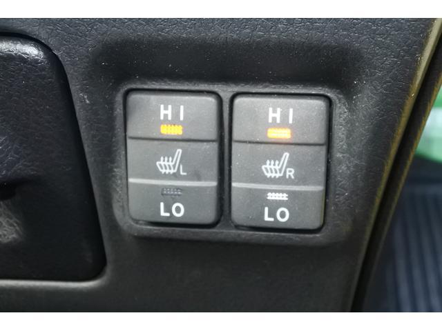 Gi 禁煙車 後期モデル 純正9インチナビ フルセグ Bluetooth トヨタセーフティセンス 両側電動 ドライブレコーダー シートヒーター Bカメラ クルーズコントロール LEDヘッド ダブルエアコン(32枚目)