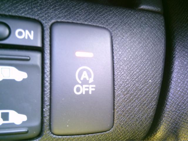 Z クールスピリット 禁煙車 純正9インチナビ フルセグ Bluetooth バックモニタ DVD ETC 両側パワースライド クルーズコントロール パドルシフト 純正フリップダウンモニタ パドルシフト HID(23枚目)