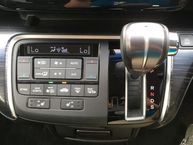 スパーダ・クールスピリット 禁煙車 リアモニター ナビ フルセグ DVD再生 Bカメラ ETC 両側パワースライド レーダークルーズ ステアリングリモコン パドルシフト シートヒーター 革 ロールサンシェード ハーフレザーシート(13枚目)