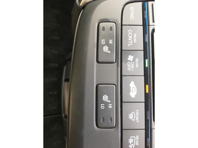 スパーダ・クールスピリット 禁煙車 リアモニター ナビ フルセグ DVD再生 Bカメラ ETC 両側パワースライド レーダークルーズ ステアリングリモコン パドルシフト シートヒーター 革 ロールサンシェード ハーフレザーシート(22枚目)