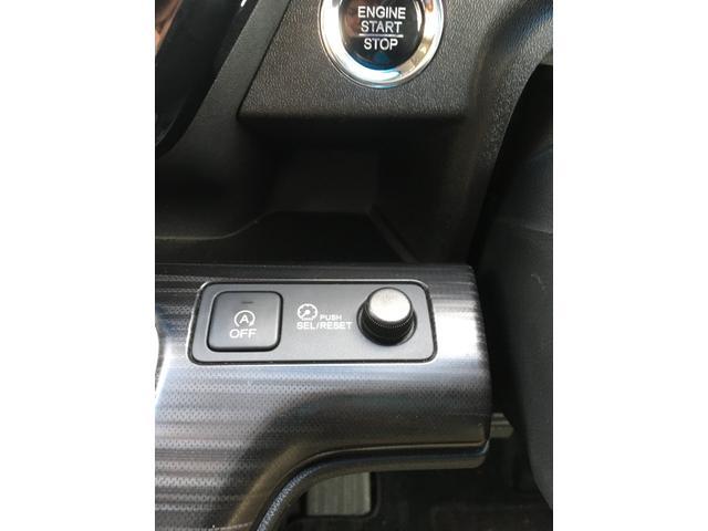 スパーダ・クールスピリット 禁煙車 リアモニター ナビ フルセグ DVD再生 Bカメラ ETC 両側パワースライド レーダークルーズ ステアリングリモコン パドルシフト シートヒーター 革 ロールサンシェード ハーフレザーシート(27枚目)
