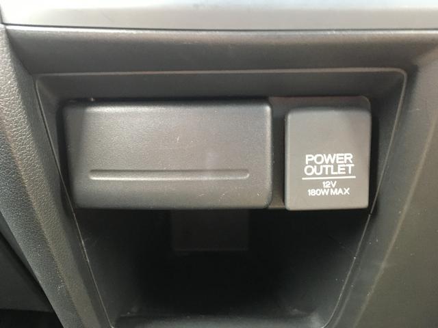 スパーダ・クールスピリット 禁煙車 リアモニター ナビ フルセグ DVD再生 Bカメラ ETC 両側パワースライド レーダークルーズ ステアリングリモコン パドルシフト シートヒーター 革 ロールサンシェード ハーフレザーシート(30枚目)