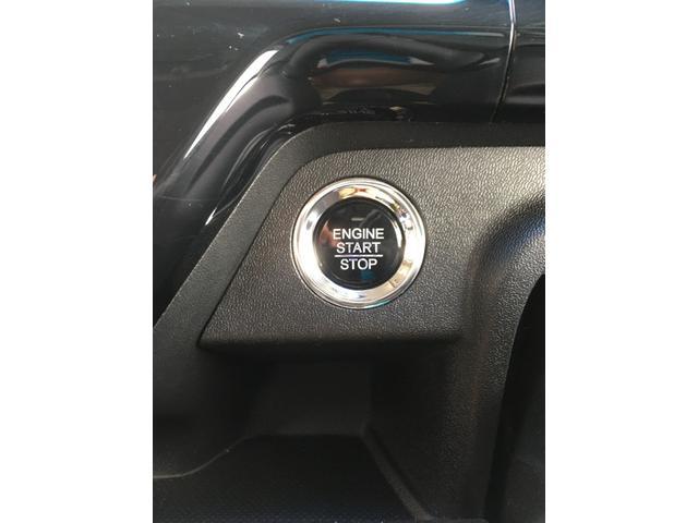 スパーダ・クールスピリット 禁煙車 リアモニター ナビ フルセグ DVD再生 Bカメラ ETC 両側パワースライド レーダークルーズ ステアリングリモコン パドルシフト シートヒーター 革 ロールサンシェード ハーフレザーシート(34枚目)