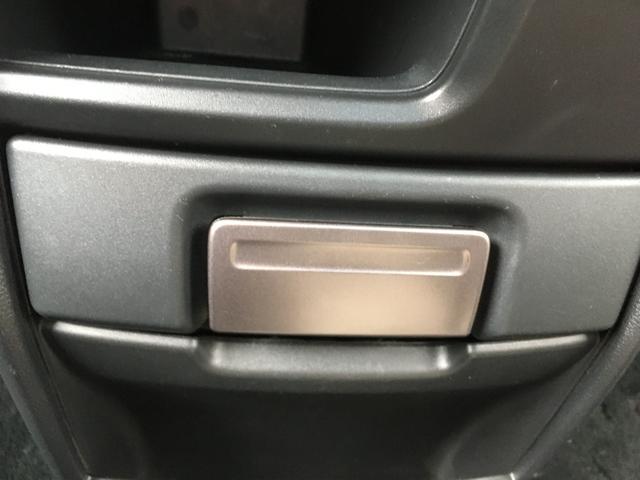 スパーダ・クールスピリット 禁煙車 リアモニター ナビ フルセグ DVD再生 Bカメラ ETC 両側パワースライド レーダークルーズ ステアリングリモコン パドルシフト シートヒーター 革 ロールサンシェード ハーフレザーシート(35枚目)