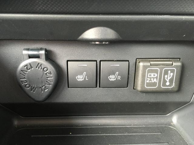 プレミアム 禁煙車 純正9インチディスプレイオーディオ LEDヘッドライト パノラマモニター フルセグ Bluetooth レーダークルーズ スマートアシストIII シートヒーター ハーフレザー 誤発進抑制装置(33枚目)