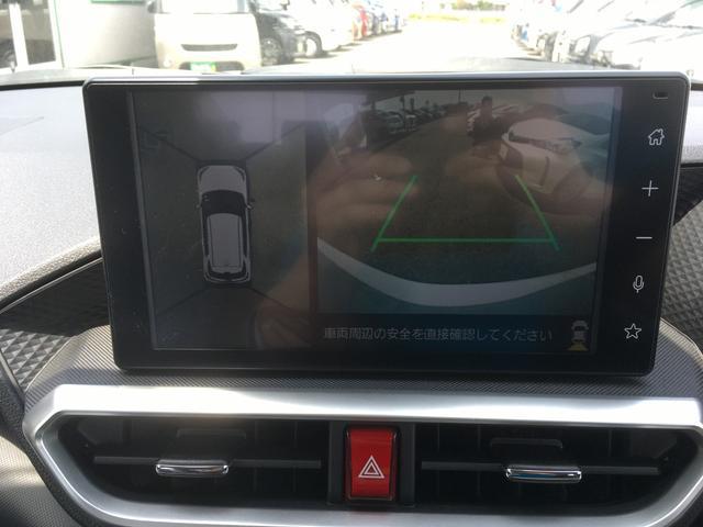 プレミアム 禁煙車 純正9インチディスプレイオーディオ LEDヘッドライト パノラマモニター フルセグ Bluetooth レーダークルーズ スマートアシストIII シートヒーター ハーフレザー 誤発進抑制装置(34枚目)