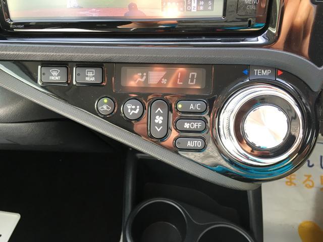 G G's 禁煙車 純正ナビ フルセグ DVD Bluetooth ETC シートヒーター HIDヘッドライト フォグ LEDデイライト スマートキー プッシュスタート オートライト 純正17インチAW(37枚目)