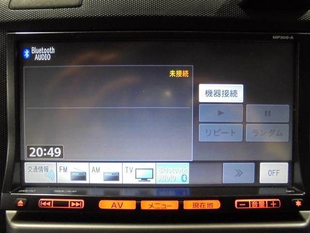日産 AD DX メモリーナビ 地デジ DVD再生