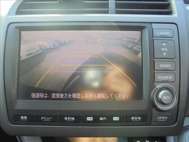 X HDDナビエディション バックモニター(14枚目)